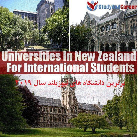 برترین دانشگاه های نیوزیلند سال 2019
